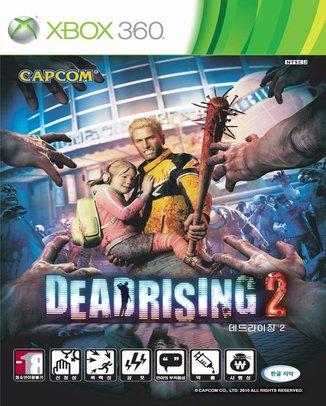 DEAD RISING 2 (HASZNÁLT)