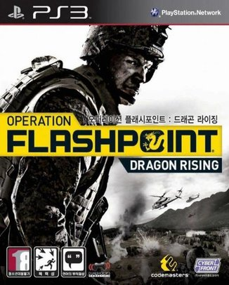 OPERATION FLASHPOINT DRAGON RISING (HASZNÁLT)
