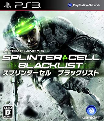 SPLINTER-CELL-bLACKLIST-HASZNALT-
