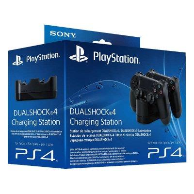 Sony Playstation 4 (PS4) Dualshock 4 Charging Station - Töltő állomás (HASZNÁLT)