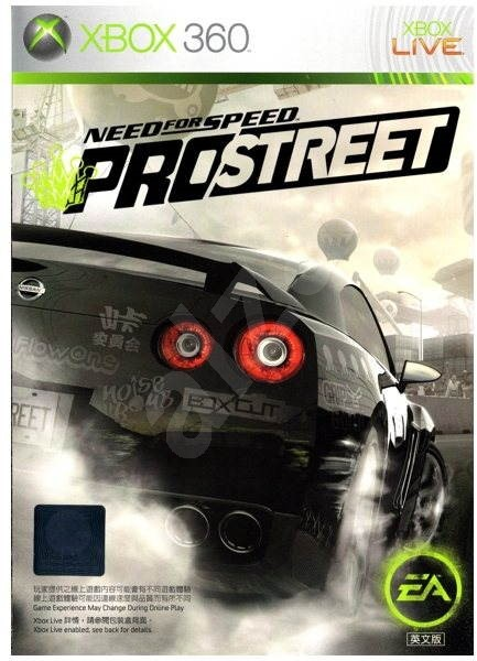 NEED-FOR-SPEED-PRO-STREET-HASZNALT-